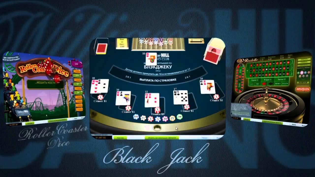 Валерий молохов об интернет казино купить игровые автоматы в луганске