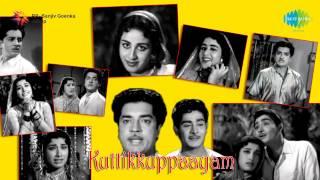 Kuttikuppayam | Pottichirikkuvan song
