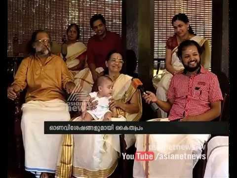 Kaithapram Damodaran Namboothiri  celebrates Onam with Asianet News : Onam 2015