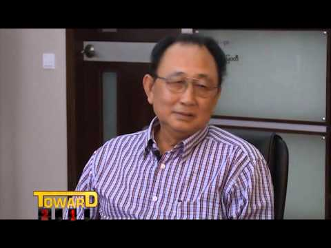 TOWARD2015 - Loi Hein: Myanmar local beverage manufacturer (Part2)