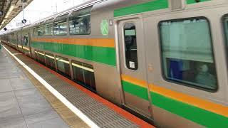 E233系3000番台横コツE-07編成+E231系1000番台横コツS-18編成横浜駅発車