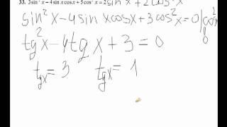 Видео урок №11 (задание С1).mp4