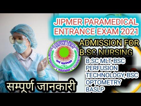JIPMER PARAMEDICAL ENTRANCE EXAM 2021 FULL INFORMATION/ ELIGIBILITY, FEE, COURSE TYPE