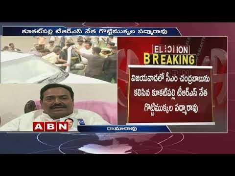 Gottimukkala Padma Rao Meet AP CM Chandrababu in Vijayawada | ABN Telugu