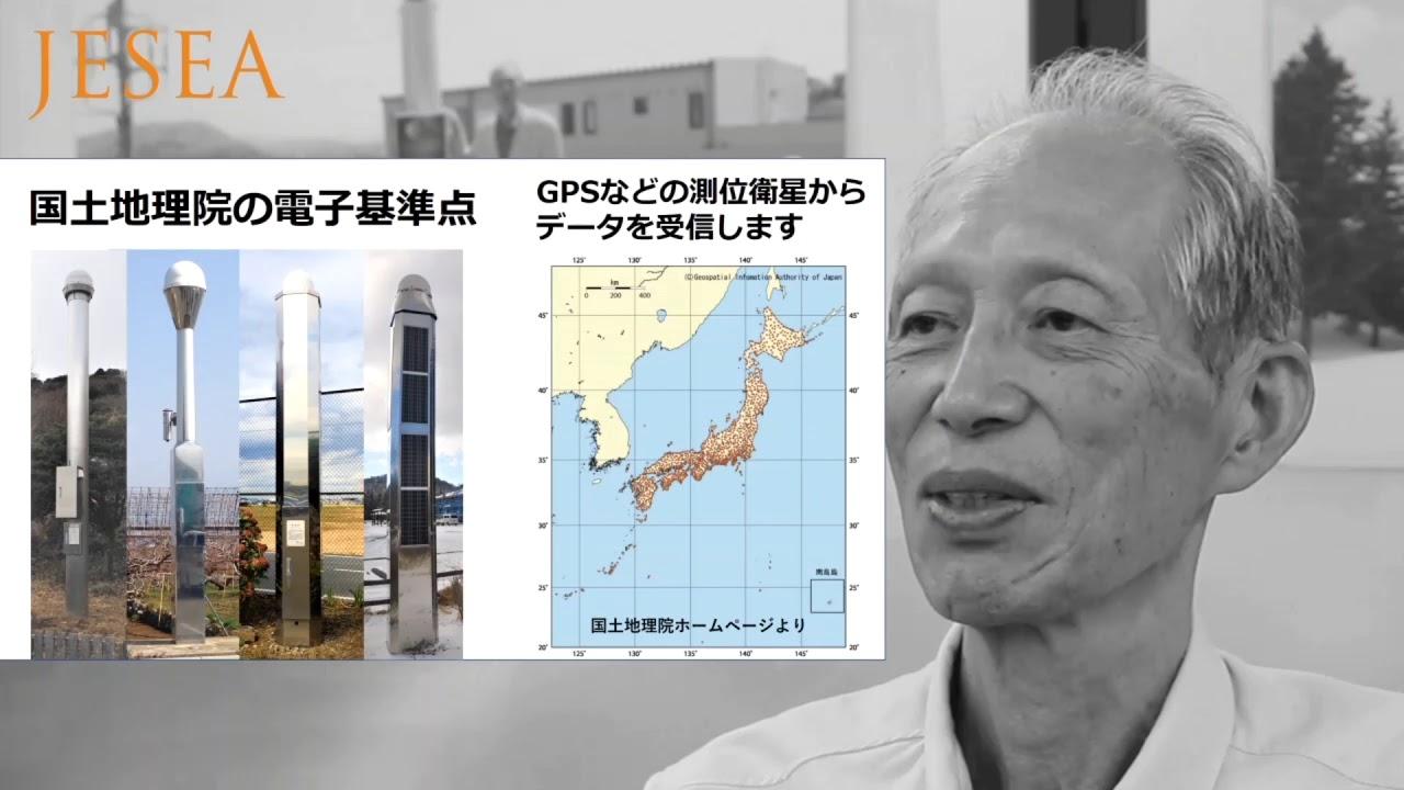 MEGA地震予測 村井俊治東京大学...