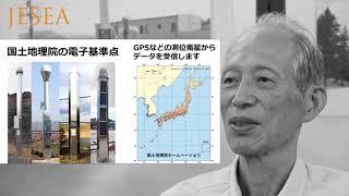 MEGA地震予測 村井俊治東京大学名誉教授の地震予測