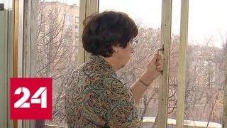 За работу заплатила, но специалистов не дождалась: москвичка не смогла остеклить балкон - Россия 24