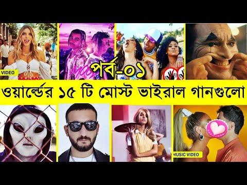 World's most viral songs - 24kGoldn - Mood - Sub Urban - Cradles - Lele Pons & Guaynaa - Se