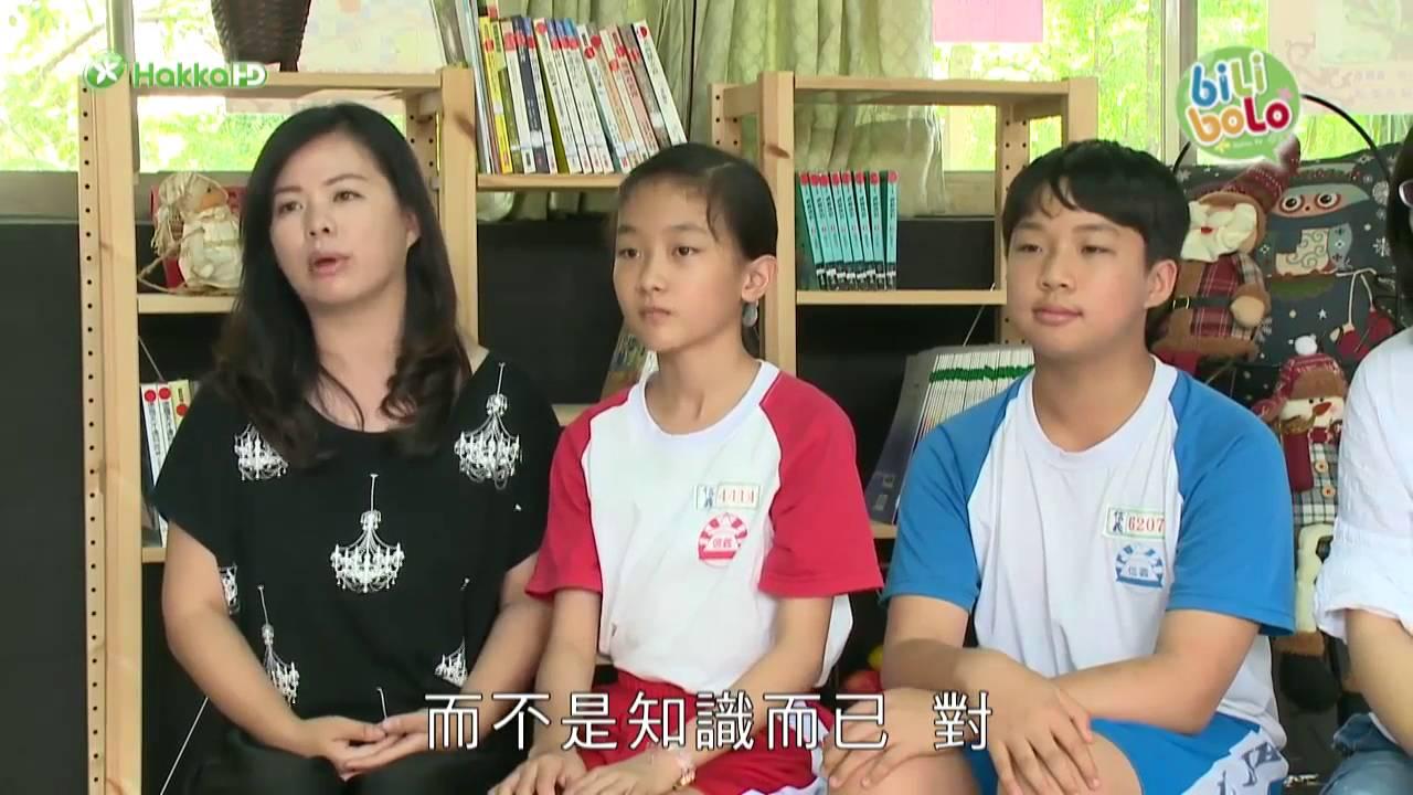 屏東市信義國小-偶戲團-客家電視臺 - YouTube