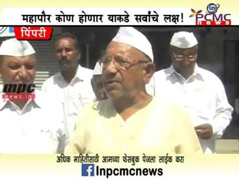 बदलत्या राजकीय परिस्थितीत पिंपरी-चिंचवडचे महापौरपद कुणाला|MPC News|Pune|Pimpri-Chinchwad