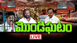 Telangana Pragathi Bhavan LIVE : High Tension At Pragati Bhavan Over Revanth Reddy Arrest