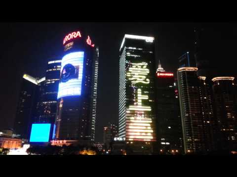 Shanghai night cruise big  Screens