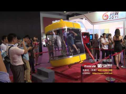 2 axis flight simulator, amusement park equipment arcade game machine