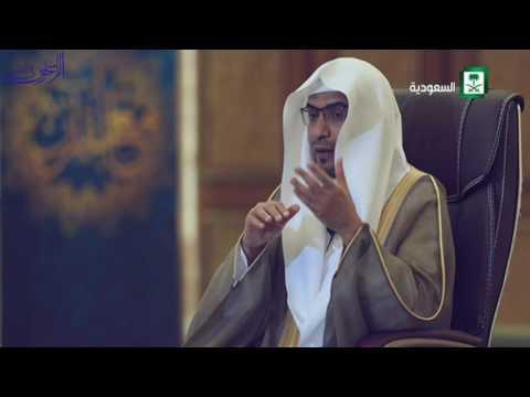 ثلاثة أمور مدح بها ابن عباس رضي الله عنهما أهل اليمن - الشيخ صالح المغامسي