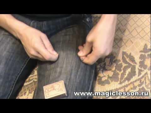 Видео: Секрет фокуса с коробком
