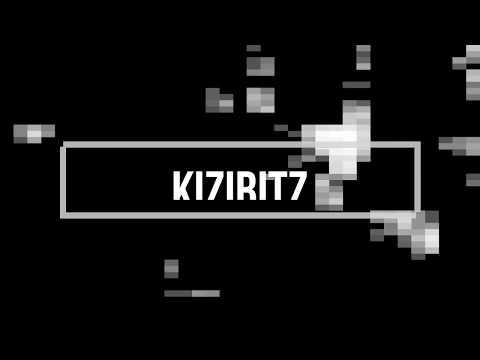 Kizibitz - Vera Fischer (prod.TINDEN)[ Lyric Vídeo Oficial ]