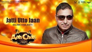 Jaati Utto Jaan Bajwa Syalkoti Free MP3 Song Download 320 Kbps