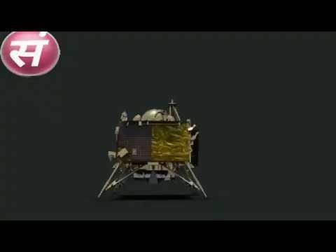 चंद्रयान-2-की-पूरी-ख़बर-||-full-report-after-chandrayaan-landing-fail|-vikram-lander-connection-fail