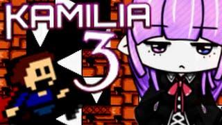 So hard! i wanna kill the kamilia 3 - secret 4 part 2