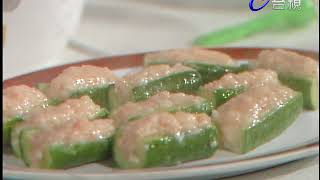 傅培梅時間-百花釀瓜盒.蛤蠣黃瓜捲 thumbnail