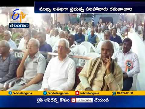 Seva Bharat Charitable Trust Meet At Hyderabad