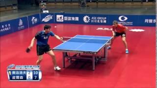 Dimitrij Ovtcharov vs Jörgen Persson - Taiwan Table Tennis Masters 2015