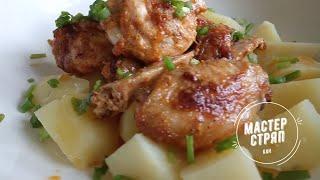 Фото Нежнейшие хрустящие  куриные крылышки ужин на двоих за 40 мин. Мужик не устоит