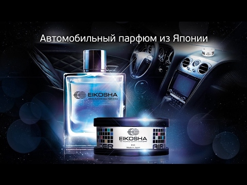 меловой ароматизатор EIKOSHA