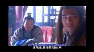 Sword Stained With Royal Blood Ep05c 碧血剑 Bi Xue Jian Eng Hardsubbed