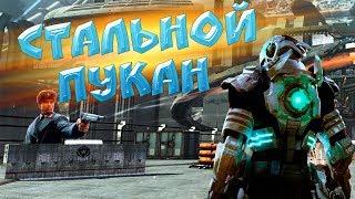 Vanquish теперь и на ПК | Порт из PlayStation 3 и Xbox 360 | Обзор
