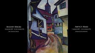 August Macke - Август Маке - Подборка картин под музыку (RUS/ENG)