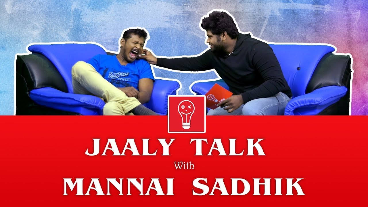 Download மன்னை சாதிக் இவ்ளோ நல்லவரா?     Jaaly Talk  - Ashwanth Kumar & Mannai Sadhik