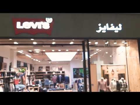 Levi's In Saudi Arabia