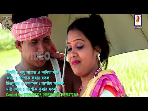 আমার জমিন চাস কোরে -  Purulia Bangla Song 2018 | Amar Jomin Chas Kore | Bengali/ Bangla Song
