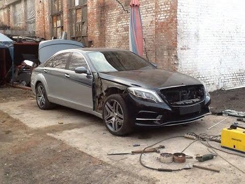 В гараже переделали Mercedes W221 в новый W222