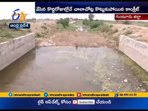 Renovation Works of Nagarjuna Sagar Canal   A True Illustration for Lack of Quality   A Report