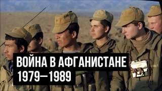 Реклама книги ''Из пламени Афганистана'' (Т.В. Ульянова - Новозаимская сельская библиотека)