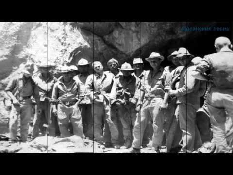 Афганские песни -
