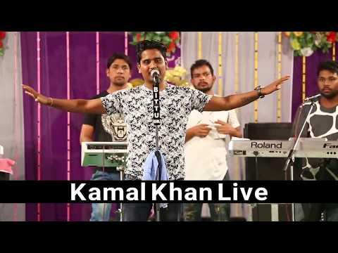 Sukki Lakkad Rahi Na Ve Mai Sajna   Kamal Khan   Master Saleem   New Punjabi Song 2017