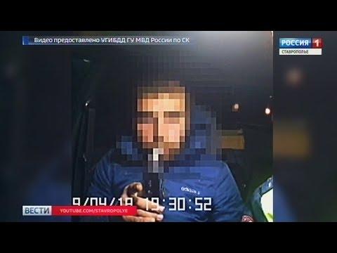 Пьяный лихач предложил полицейскому вместе пройти тест на алкоголь. Какой результат?
