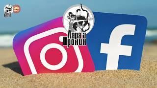 Как использовать анимированные посты в Facebook. SMM