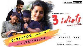Three Idiots  || New Telugu Web Series Trailer