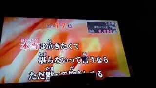 Repeat youtube video 【カラオケ】やなぎなぎ トコハナ 全国採点オンラインで歌ってみた