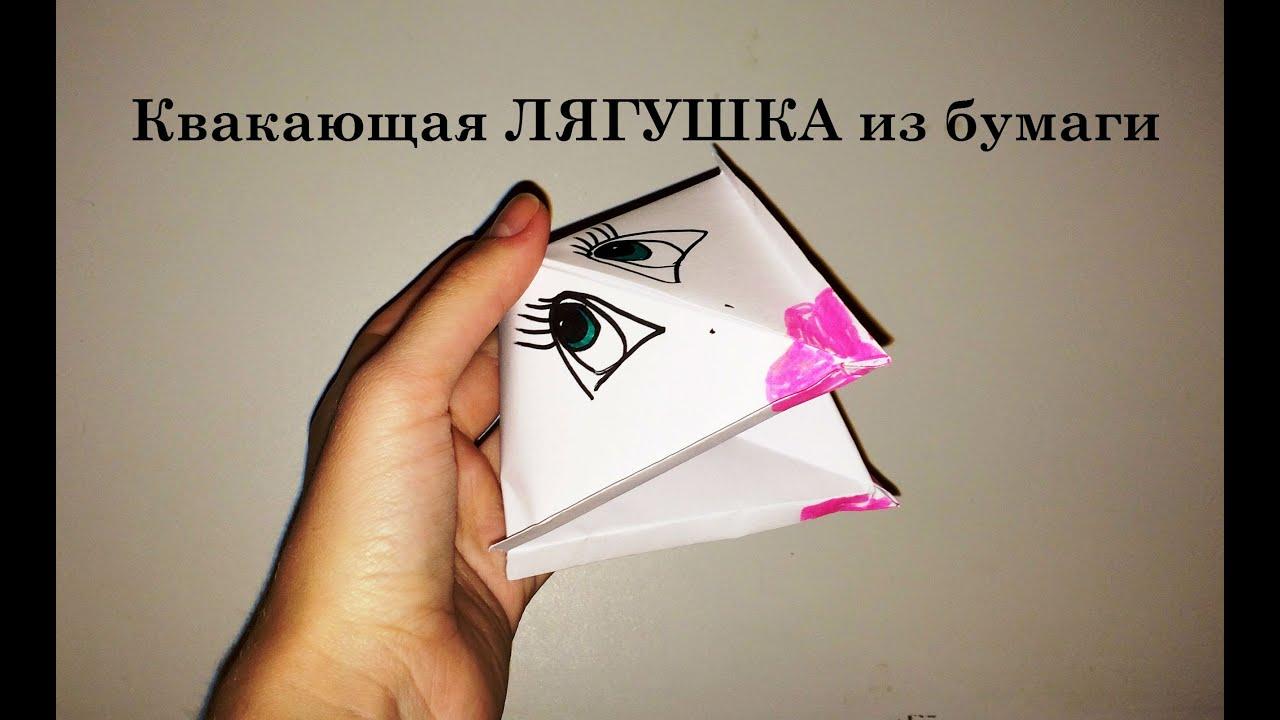 Как сделать клюв гуся из бумаги фото 550