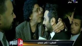 تامر حسني: محمد منير سبب في حب جيل كبير للفن