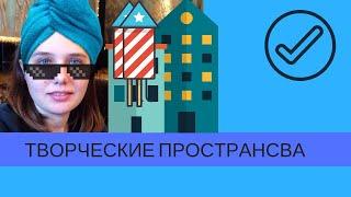 Смотреть видео ЗЛАЧНЫЕ МЕСТА МОСКВЫ | MASHA MIF онлайн