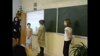 (мой класс) открытый урок 2