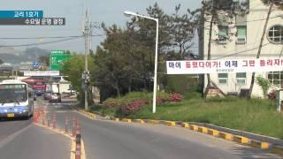 [KNN 뉴스]고리 1호기 운명 이번주 분수령