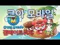 Korea Gamer KIMBLUE - YouTube
