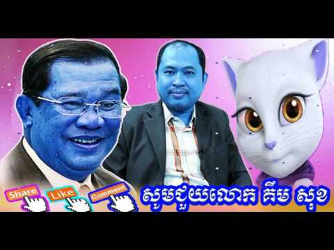 Khmer Hot News: RFA Radio Free Asia Khmer Morning Saturday 03/04/2017